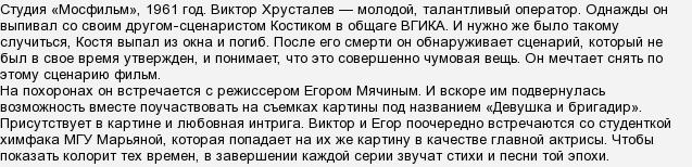 Дмитрий рус играть чтобы жить книга 1 срыв читать