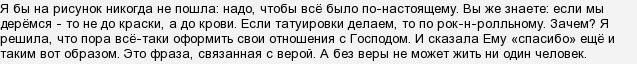 http://www.bolshoyvopros.ru/files/answer/2325935/91fa25ed67de2136f40d38ecb6a47b99.png