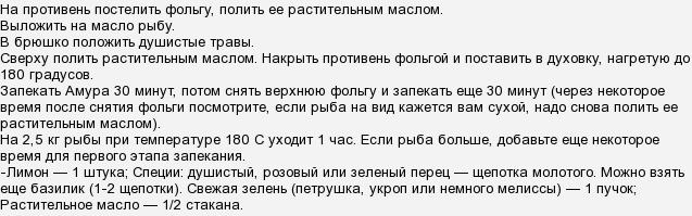Что можно приготовить в кастрюле на пару в Уварово,Серышево