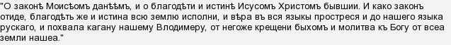 http://www.bolshoyvopros.ru/files/answer/3232298/0fdbc820f4fd9d2612847c2b1c5a7e10.png