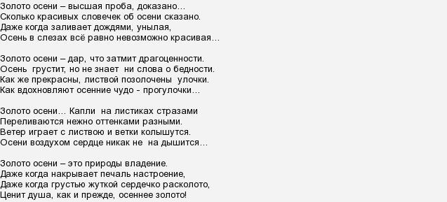 Стих классика о сне