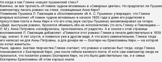 http://www.bolshoyvopros.ru/files/answer/3494204/a07399ff95e5c6d3bf780d4c83ce0570.png