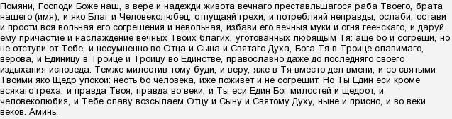 http://www.bolshoyvopros.ru/files/answer/4257933/08ad9a390e82fd6babf66b144b1b2202.png