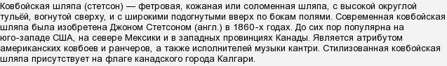 http://www.bolshoyvopros.ru/files/answer/4345744/7b71537e12d3484a61e0b74cad870f94.png