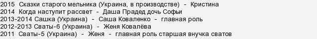 анны кошмал вальс текст песни