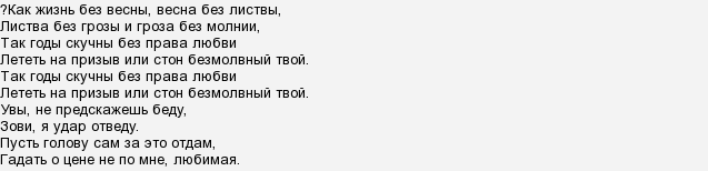 Песни из кино и мультфильмов - Как Жизнь Без Весны (К/ф