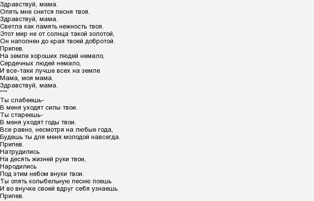 - биография ани лорак и все тексты песен(слова) - смотреть видеоклип/слушать песню онлайн - отзывы об этой песне: читать/добавить.