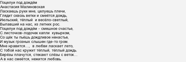 Романтические СМС  Что такое любовь