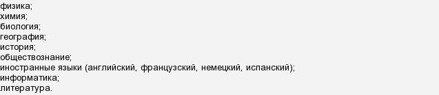 Единый Государственный экзамен в Воронеже
