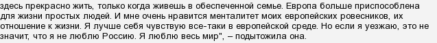 Елизавета Пескова: с кем встречается дочь Пескова Дмитрия