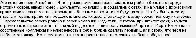 Анастасия Зюркалова, Валентина Попова И Шорена Шония В Бане – Ни Шагу Назад! (2020)