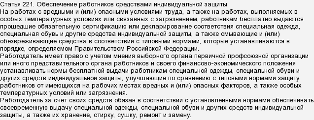 Поддержка российского 4g lte новыми моделями iphone 5s и