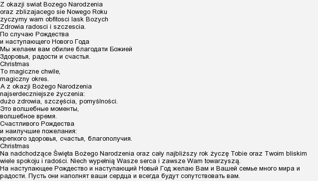 Поздравление перевод на польский