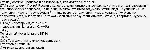 Время для шумных строительных работ в москве