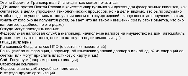 Люблинский суд города москвы