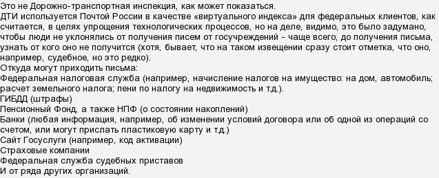 Московский асц дти 145821