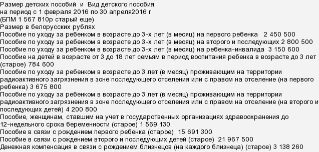 Детское пособие сдв номер на 9113 рублей
