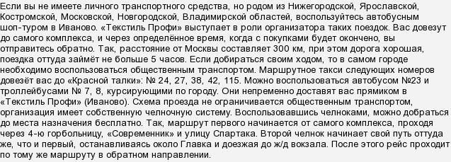 Регистратура поликлиники 3 тюмень