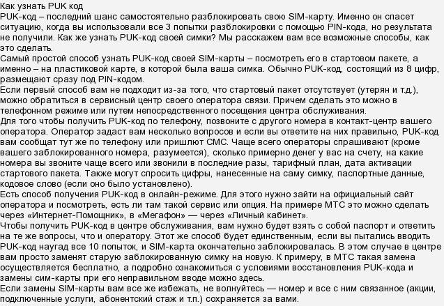 Секс зрелых женщин русских натуральное