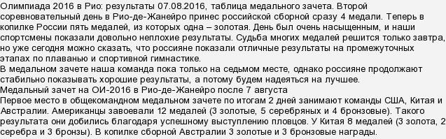 Казиков - директор-руководитель главного управления по обеспечению участия в олимпийских спортивных мероприятиях окр.