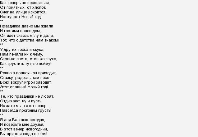 Песни для свадьбы современные весёлые 2018