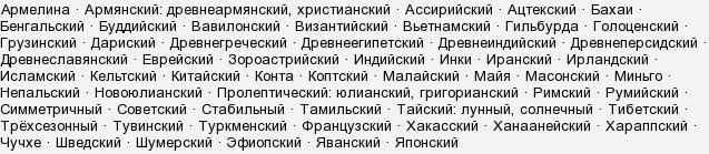 Календарь игр динамо москва по футболу 2016