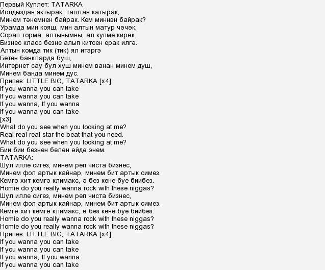 Перевод песен перевод песни текст песни. Лингво-лаборатория Амальгама