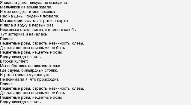 Марию Максакову создавшую свой блог сравнили с Шурыгиной