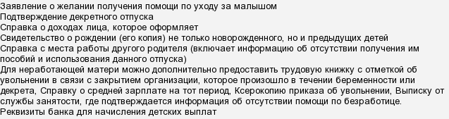 Все люди, у которых есть статус чернобыльцев, следует обратиться в органы социальной защиты.