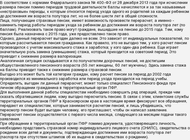 С года россиян ждет еще одно нововведение.