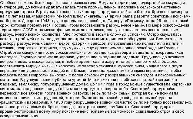эссе на тему цена победы великой отечественной войны