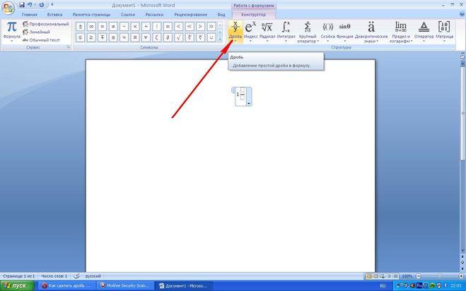 Microsoft как делать - 21