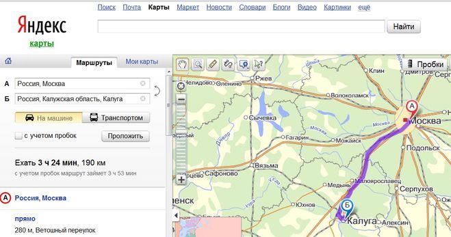 http://www.bolshoyvopros.ru/files/users/images/33/e6/33e6c7311a9885b8b6b6aeb48cc44597.jpg