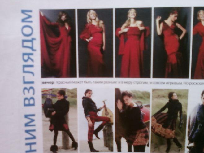Выкройки греческого платья фото