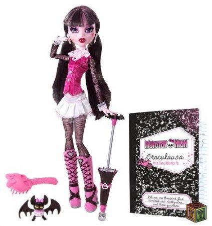 Магазин в твери продажа кукол монстер хай