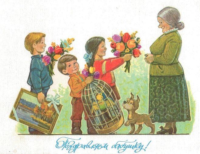 Открытка раскраска с днем рождения бабушке