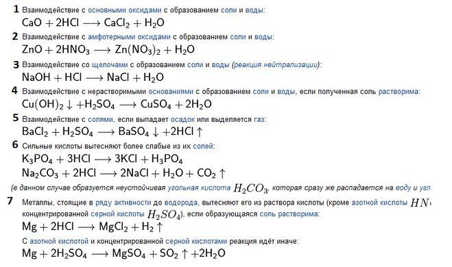 Задачи с использованием массовая доля чистого вещества, примеси - tackk