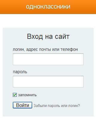 Вк моя страница войти без пароля сразу