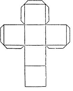 Модель куба из бумаги как сделать