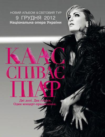 бесплатно скачать mp3 украинские песни: