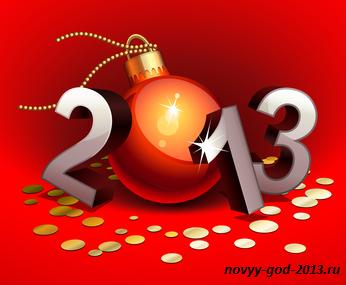 Фото плакатов на новый год своими руками