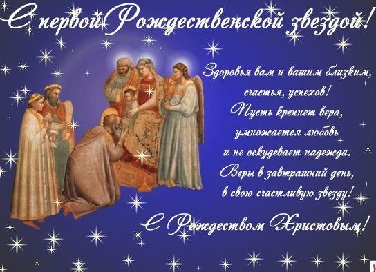 Прикольные поздравления с рождеством картинки