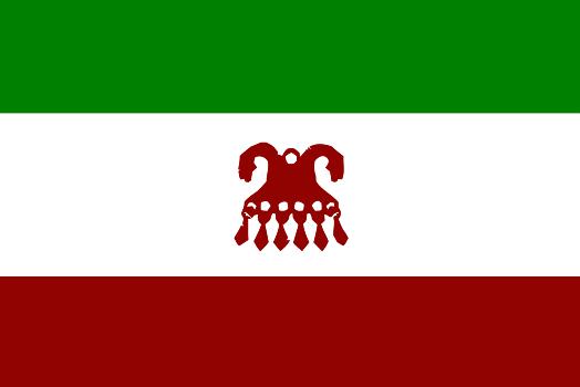 зеленый флаг чей