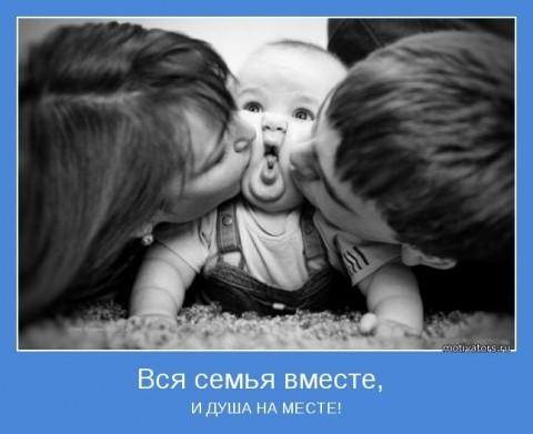 http://www.bolshoyvopros.ru/files/users/images/df/66/df6629554ed468d3b61a771b615affa8.jpg