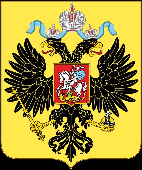 что обозначает герб россии